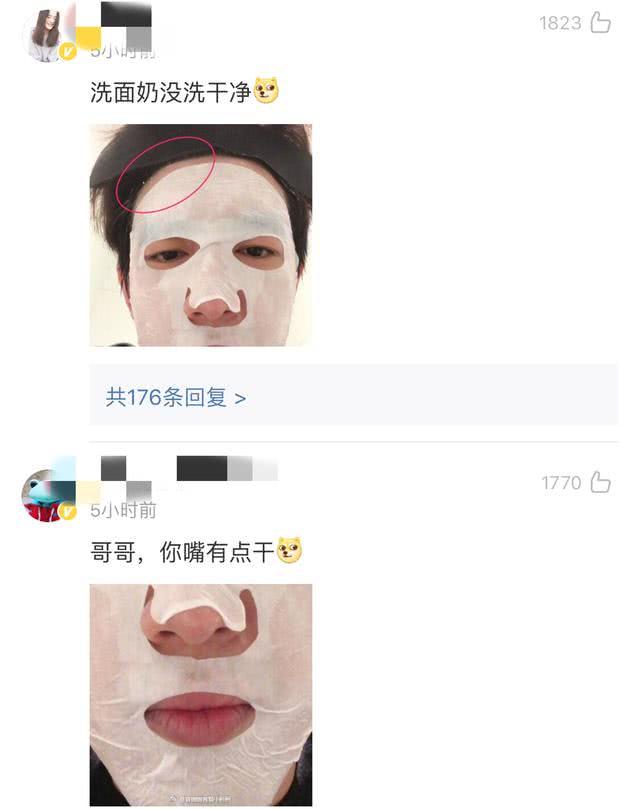 林v网友cos网友被表情搞恶emoji最新版表情包回复,打死说不挑刺你图片