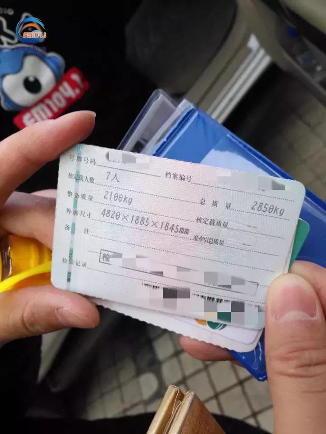 """东风小康C32""""会缩水""""买回后,尺寸少了10公分!"""