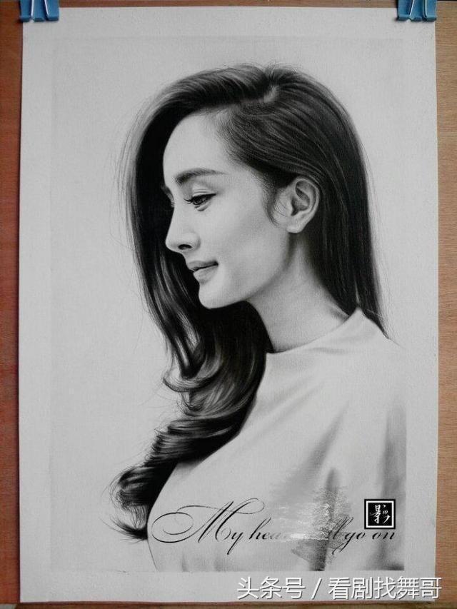 杨颖侧脸手绘图