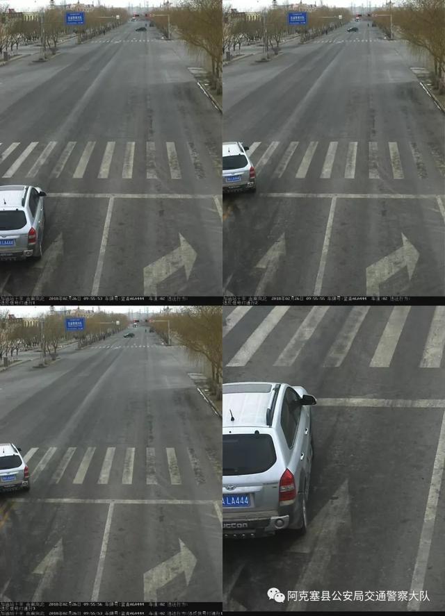 十字路口加油违规图解