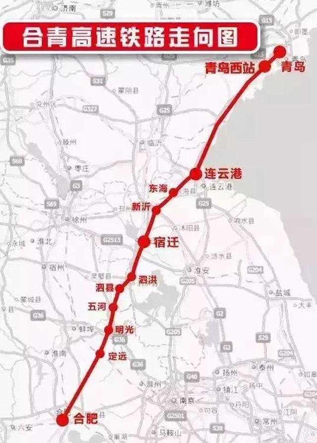 趟高铁列车直达,青岛前往广州,长沙,重庆,武汉,西安等城市的高铁车次