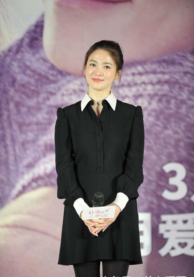 宋慧乔现身北京,网友:真人太美了,比电视上看起来还要美