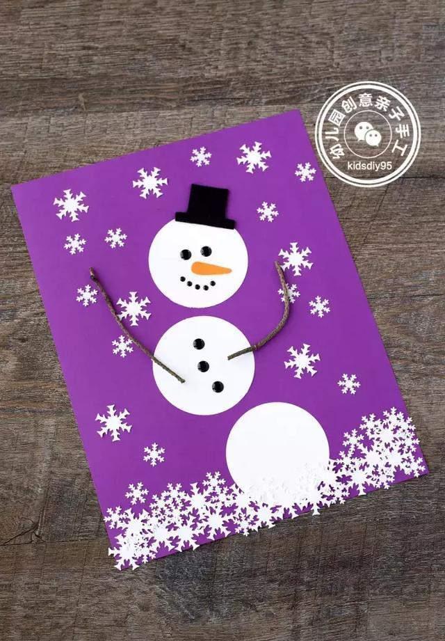 幼儿园卡纸 美术手工:迎接大雪节气,你还差这些雪的