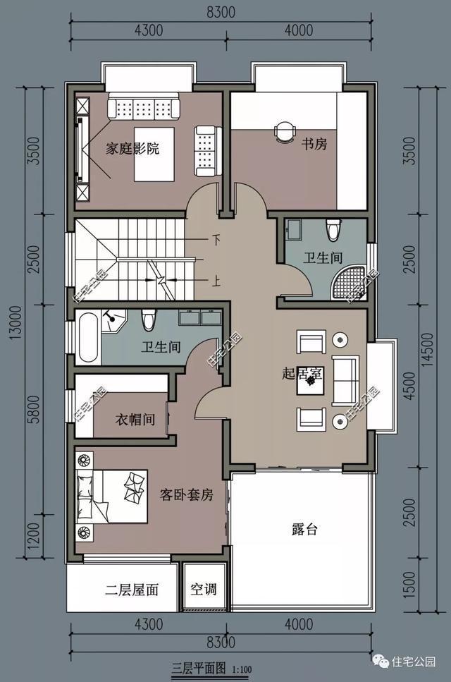 10套别墅户型建筑图,8到15米宽全都农村有,总别墅望京大山子图片