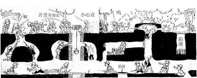 鬼子眼里的真实八路军:远超日本军想象的优秀改编电影漫画日本图片