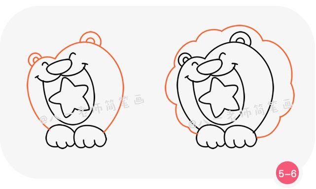 简感情-为爱奋不顾身的狮子座白羊座对待笔画怎么想的图片