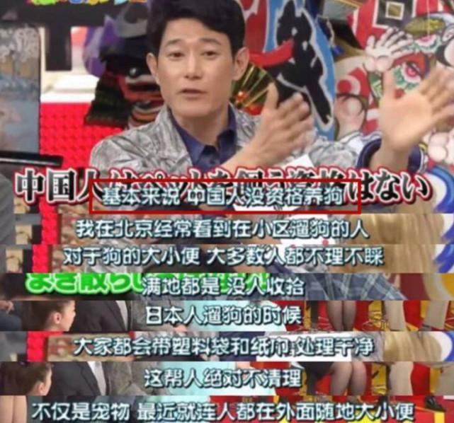 """矢野浩二为""""辱华事件""""发文道歉:我是中国的女婿,我不可能辱华"""