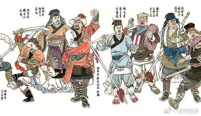 《水浒传》中的梁山好汉结局惨烈,可否有另一种可能?