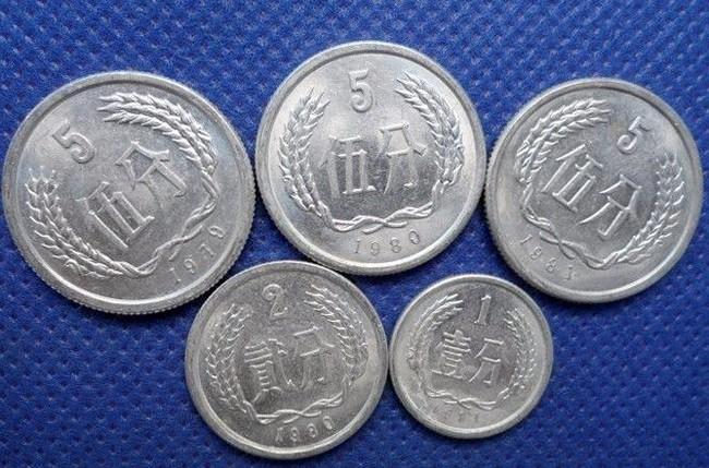 中国硬币五朵金花_人民币分币硬币\