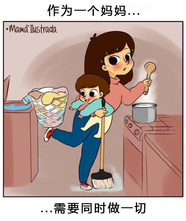 20个真诚漫画讲述了做一个漫画的母亲天感觉厝图片