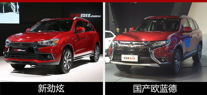 广汽三菱3年将推7款车 全新SUV年内投产