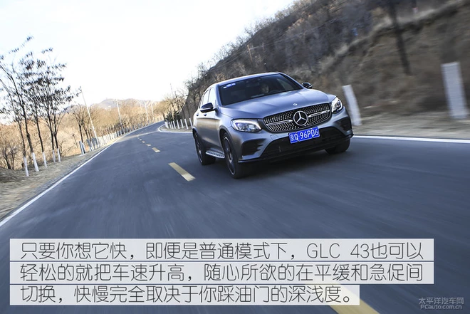 谁说运动和舒适不可兼得?试驾奔驰GLC 43 Coupe