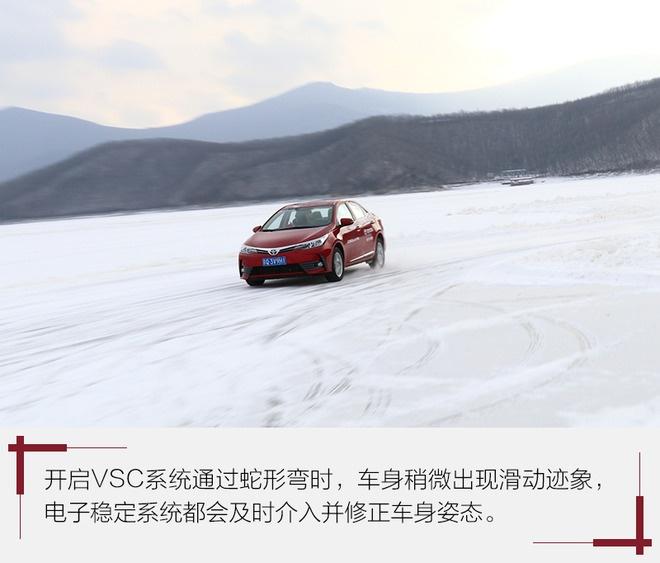 后驱皇冠在冰面玩漂移,一汽丰田全系冰雪试驾