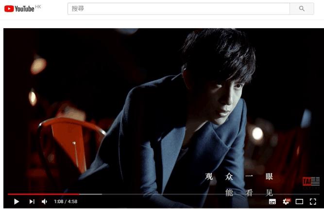 破亿! 薛之谦《演员》成为华语乐坛第11支在YouTube破亿MV, 恭喜
