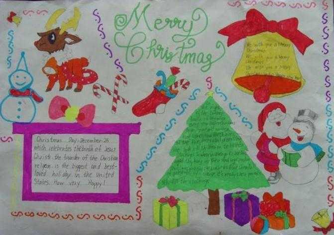 小学生圣诞节英语手抄报图片大全