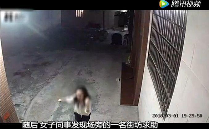 广东女子深夜牵着娃回家 被陌生男子尾随捂嘴