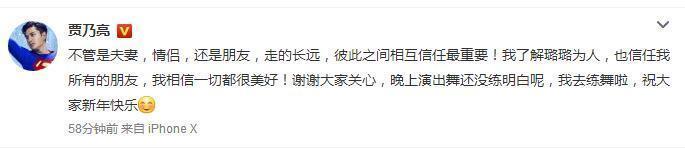 """PGone与李小璐""""夜宿门""""再爆料, 2个月前被网友扒出3人同游三亚"""