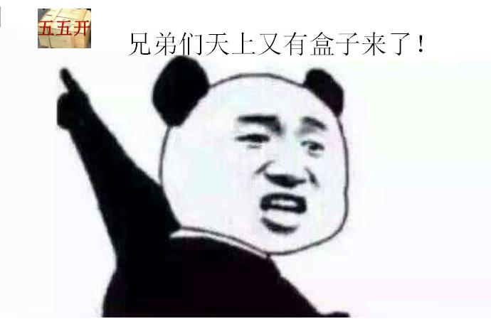 卢本伟:我朋友开的挂。网友:人说不出这种理由