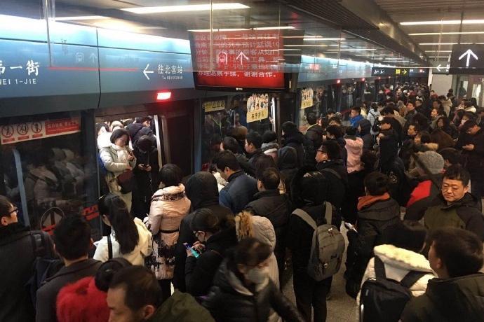 青岛地铁7月招聘信息