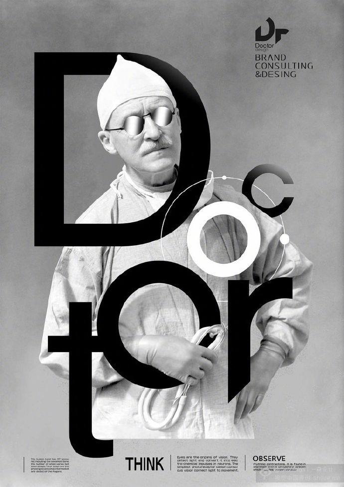人物摄影与字母结合的海报排版设计,配色排版构图创意