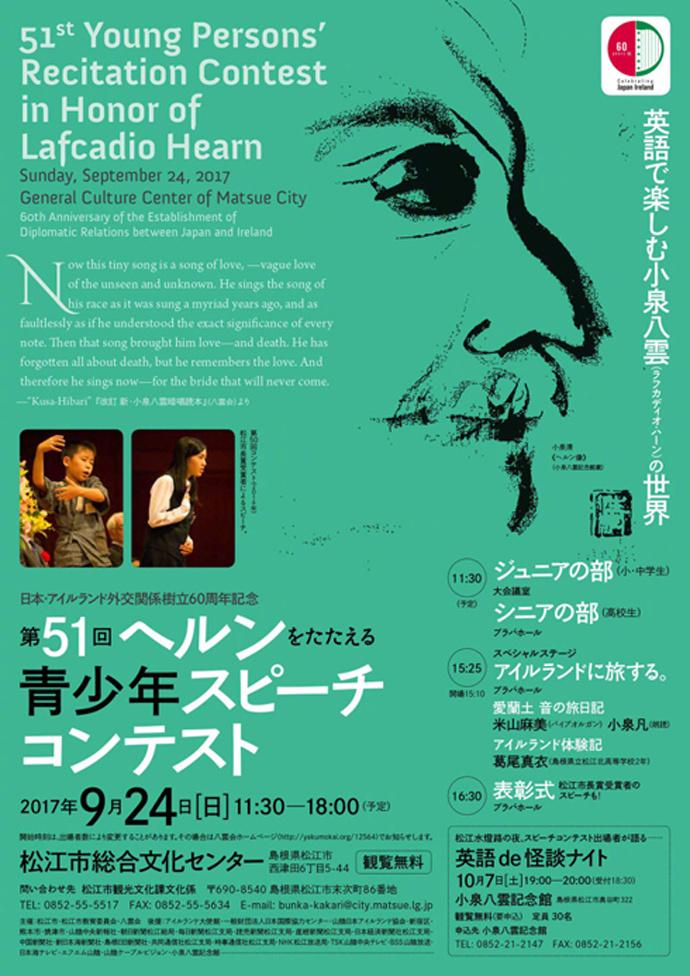 日本文字海报排版设计 灵感资料库图片