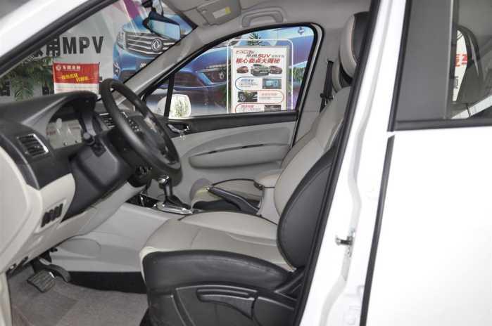 这车远看有着XRV影子, 详查还配三菱发动机, 售价也才8万
