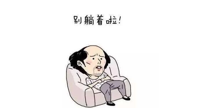 葛优躺侵权案落判葛优胜诉, 网友: 再也不敢用葛优躺的表情包了图片
