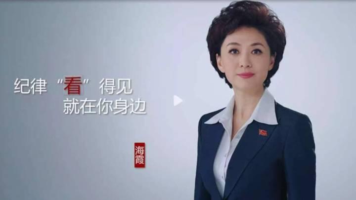 央视女主播所有名单_在中纪委和最高法院身兼两职的央视女主播