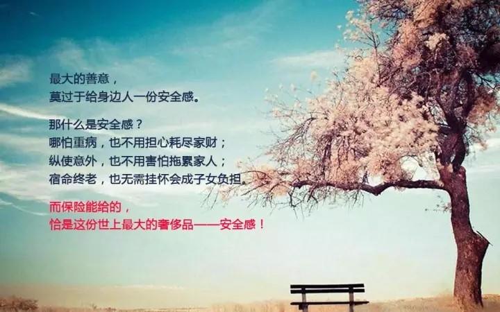 "Weiyu Xingdaihang:如何在运行脚本和草书中写"" rain""一词?"