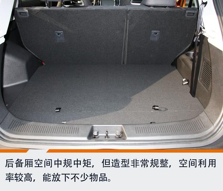试驾猎豹CS9 EV300