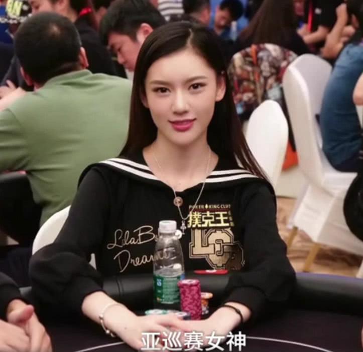 四川高校美女玩德州扑克,赢百万