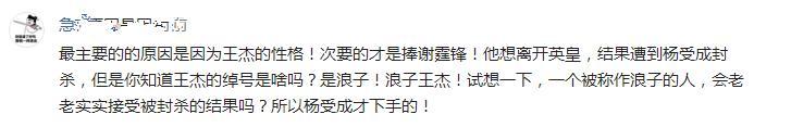 卓伟再爆猛料:王杰的下毒者不是谢霆锋!并微博说出了当年的真象