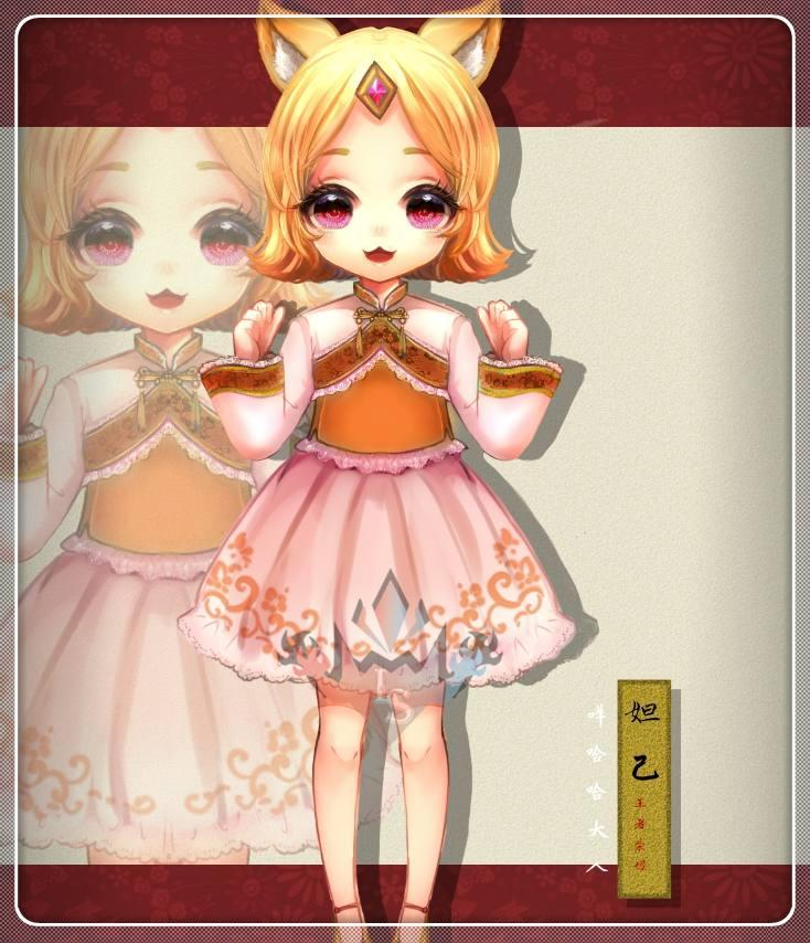 王者荣耀 最新q版英雄登场 穿上新装的小萝莉们超美的