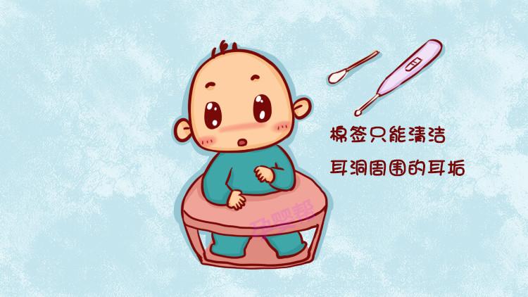 常用棉签给宝宝掏耳朵有这4大危害 家长们知道吗