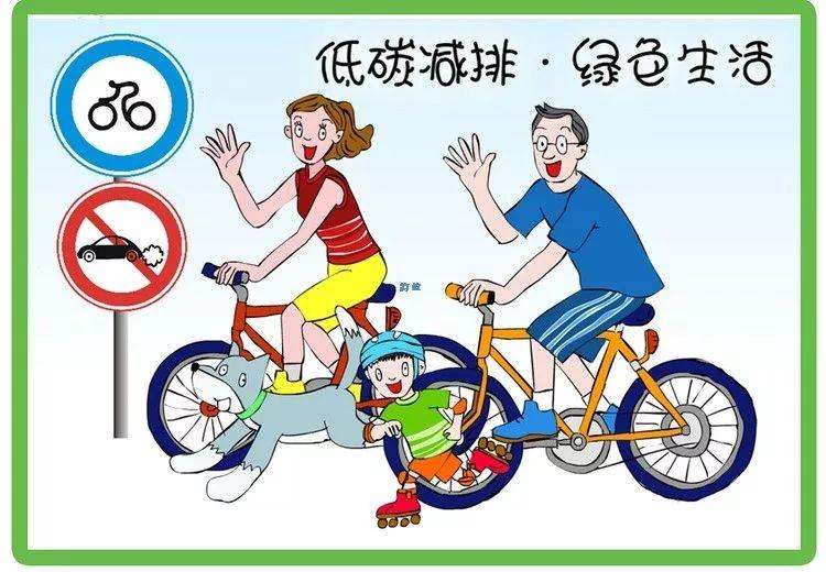 汕头市环保局倡议: 践行简约适度,绿色低碳的生活方式