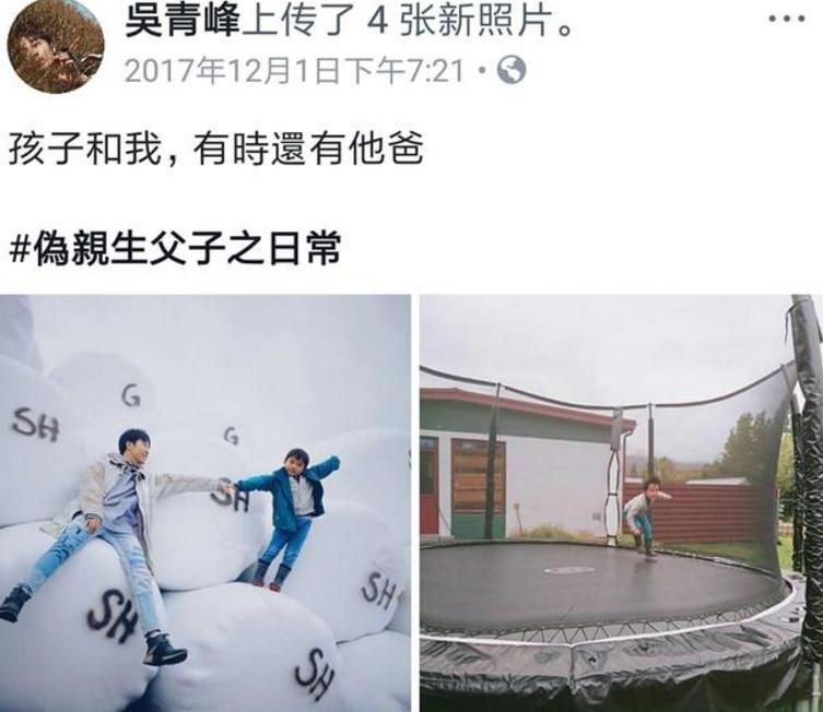 苏打绿经纪人回应解散传闻,吓坏粉丝:虚惊一场!