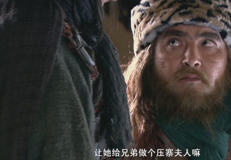 新水浒传花荣的囹�a�kd_新水浒传:花荣怕宋江途中出事跟了上来,巧遇吕方和