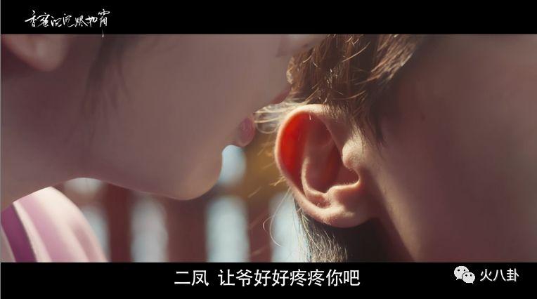 杨紫竟然这么会撩!《香蜜》承包她出道以来最多的吻戏!