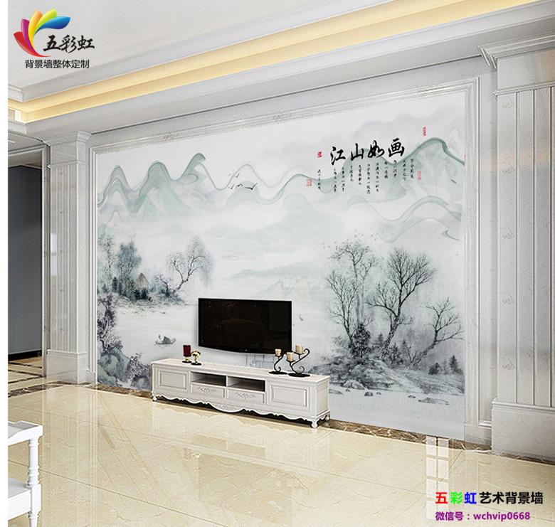 1,新中式电视背景墙搭配石材家居装饰整体设计效果图