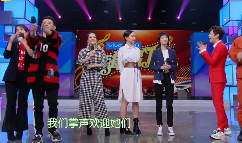 张韶涵时隔四年回归快乐大本营 被赞歌手主持很有亲和力