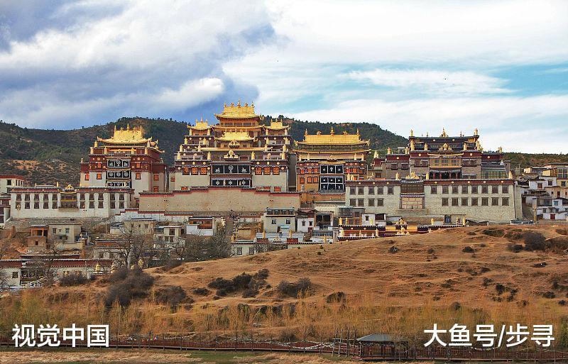 中国三省区交界地云南一县级市, 号称人间天堂