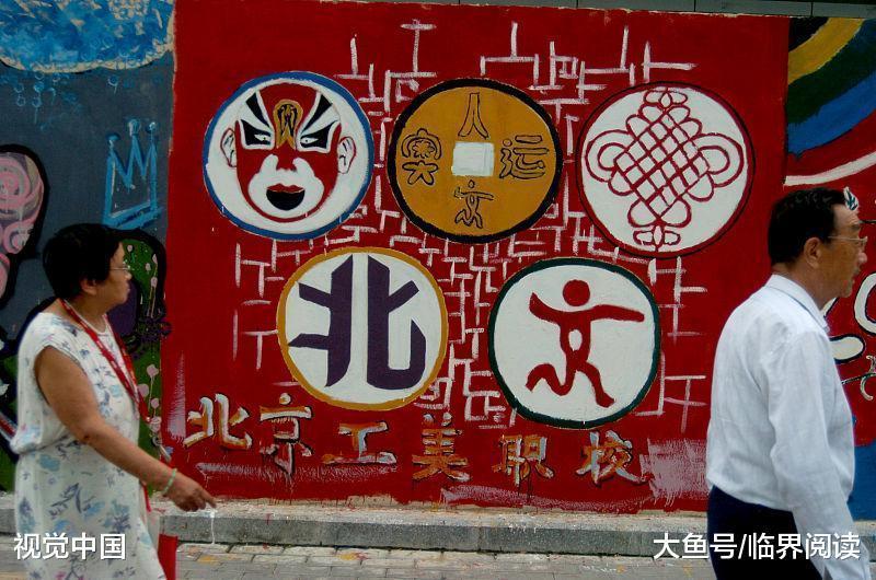 文化墙玉山崩析越来越漂亮的文化墙和谐美好真善美,考悌廉传统文化