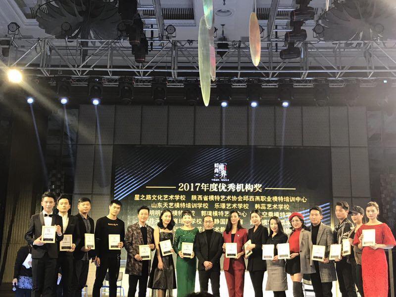 """模界年度风云榜荣耀绽放   时尚界""""奥斯卡""""超模重磅来袭"""