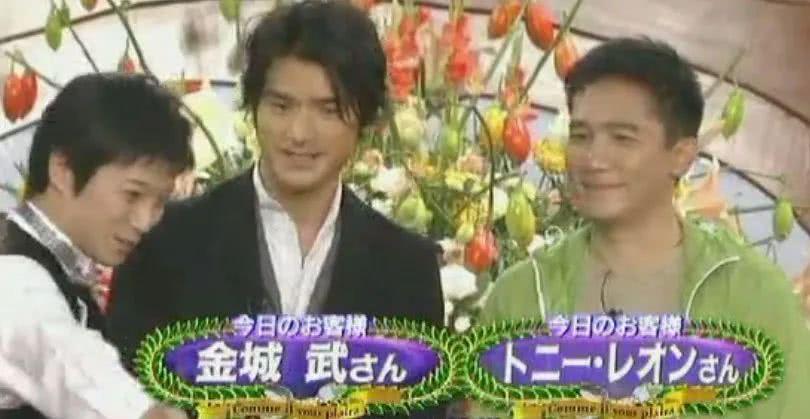 梁朝伟和金城武还曾为了《赤壁》的宣传,上过综艺《smapxsmap》.