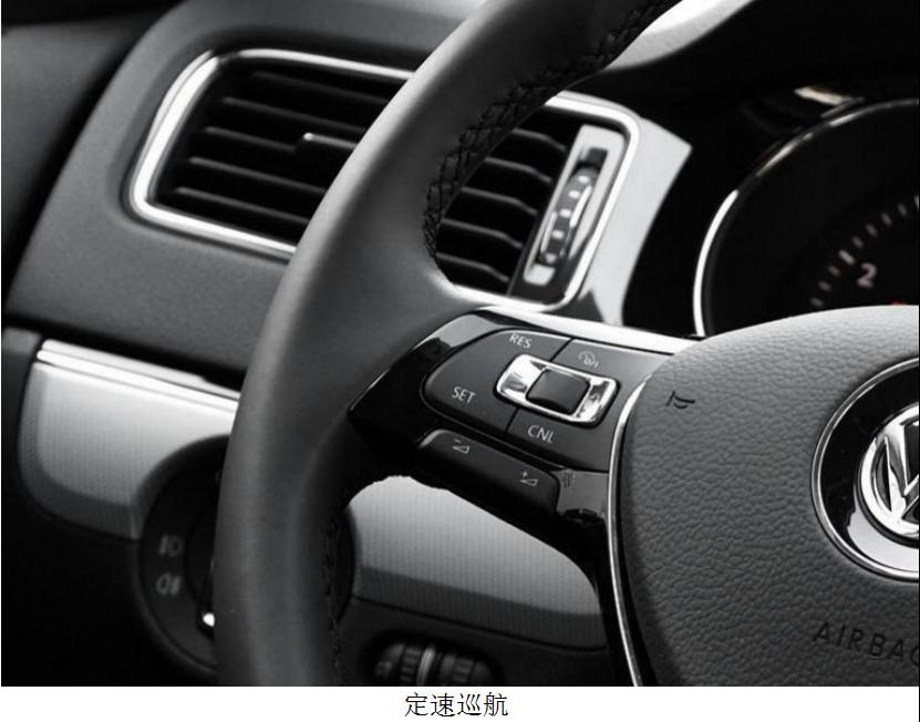 更多安心保障 四款安全到位A级车导购