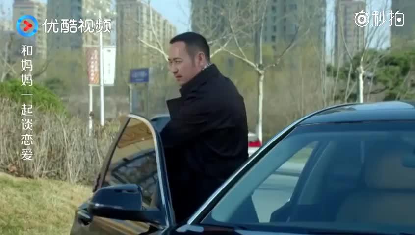 奥迪撞上宝马,女司机气粗指责,结果车上下来一人,瞬间怂了
