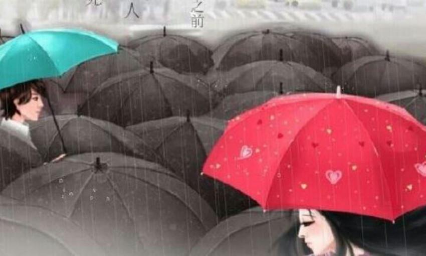 孕妇梦见买伞是什么意思
