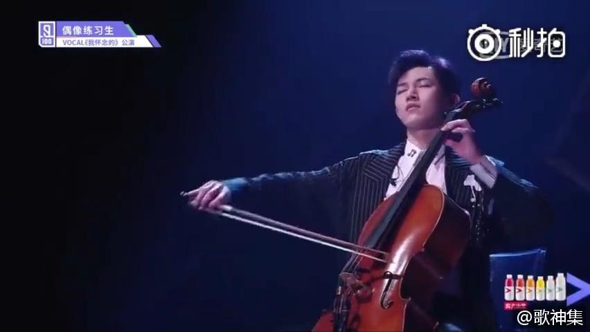 《偶像练习生》陈立农尤长靖动情演唱《我怀念的》唱出自己的味道,真的很高听...