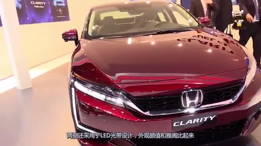 比亚迪锂电池太弱了,本田首款氢燃料汽车已上市,这才叫新能源!