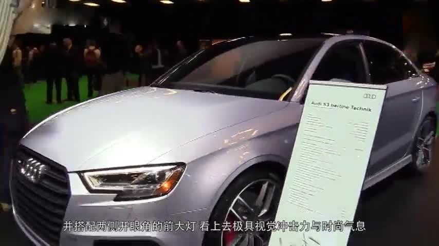 视频:奥迪又一猛将来袭! 性能甩宝马320一条街, 全车进口才33万出头!